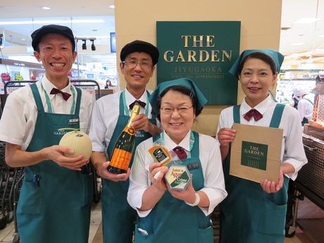 国内外の高品質な商品が魅力のスーパーマーケットで一緒に働きませんか?